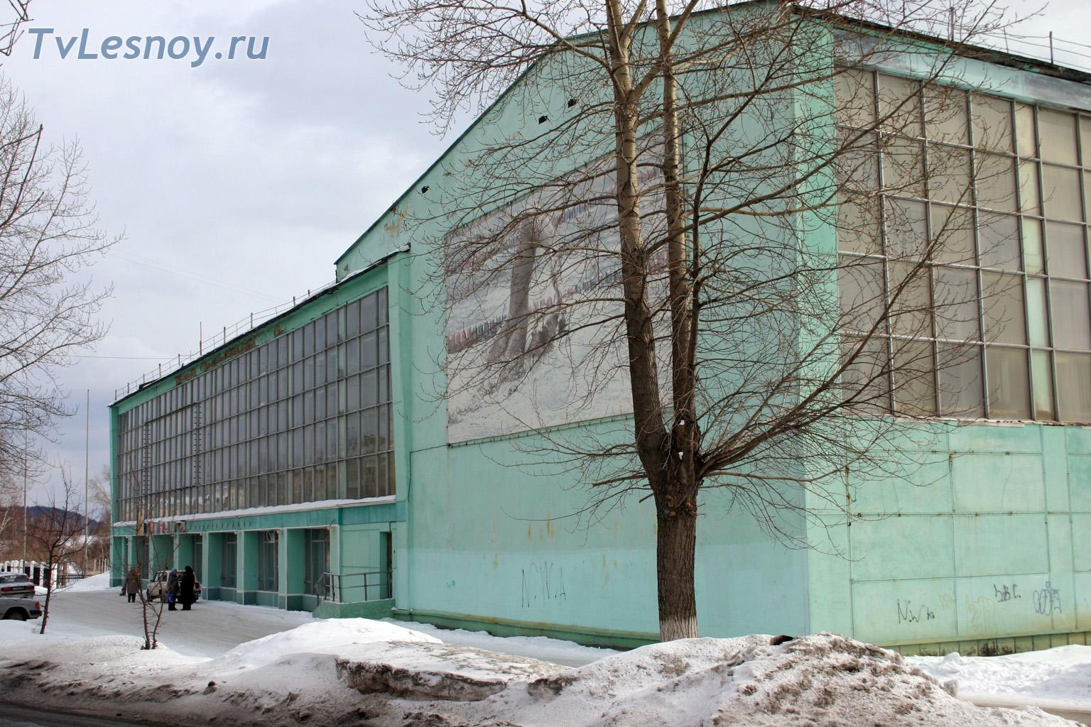 Физкультурно-спортивный центр Факел