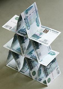 финансовая пирамида, деньги