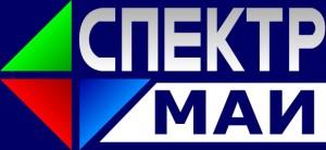 Спектр МАИ лого