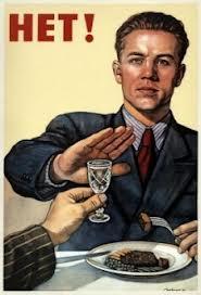 трезвость, алкоголь