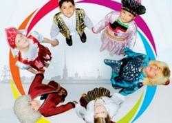 фестиваль народных культур, культура, национальный