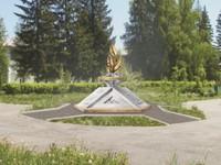 мемориал атомщикам