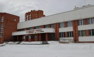 Библиотека Бажова, ЦГБ