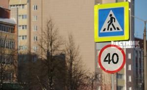 пешеходный переход, знак