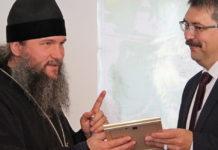 епископ нижнетагильский и невьянский Евгений