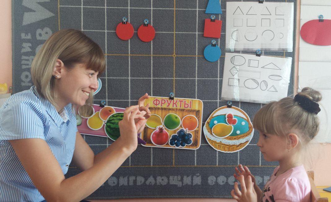 Педагог - психолог Волкова Наталья Борисовна