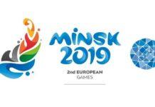 Вторые Европейские игры