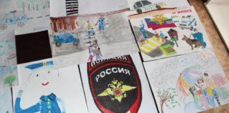 полиция глазами детей, конкурс рисунков, рисунок
