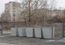 контейнеры мусорные, ТКО