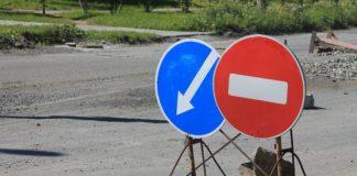 Ремонт, дорога, знаки
