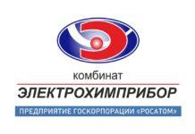 Электрохимприбор, ЭХП