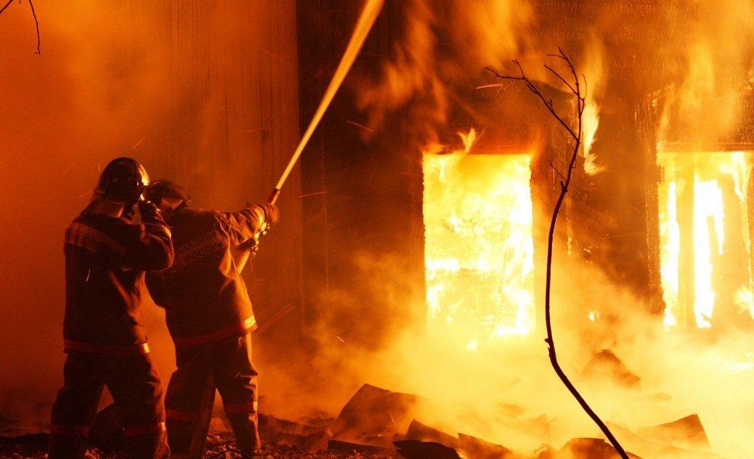 пожар, Ис