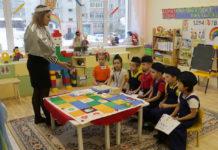 Чебурашка Пиктоквест Детский сад 07