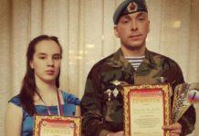 Валерия Калмыкова, Иван Чусовлянкин