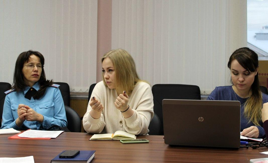 координационный совет молодежных организаций