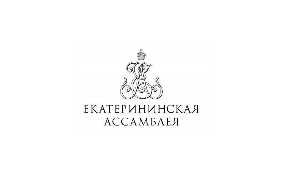 Екатериниская ассамьлея