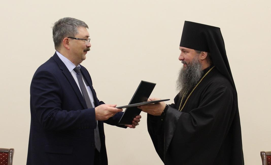 подписание соглашения с епархией