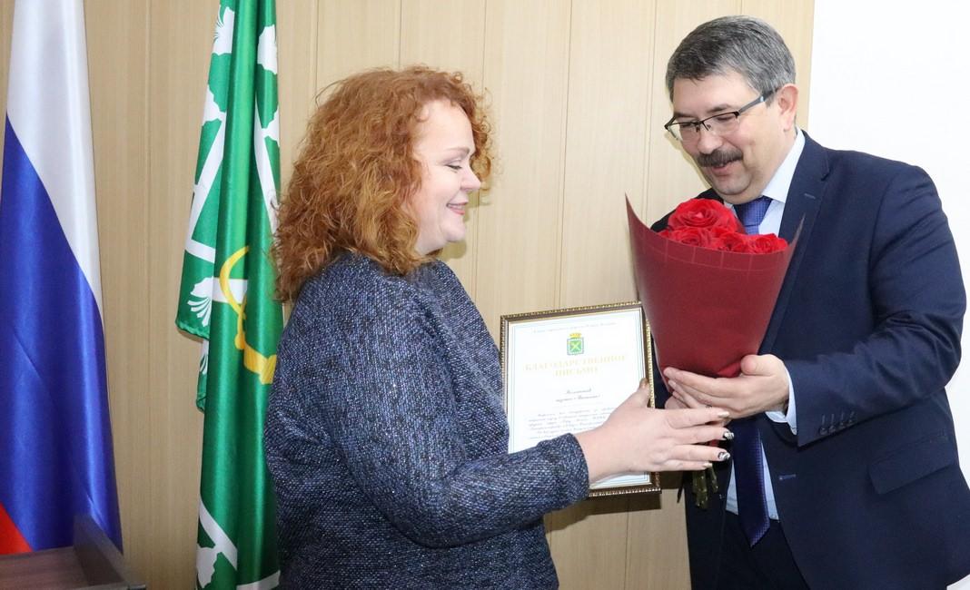 день печати награждение администрация г. Лесной газета