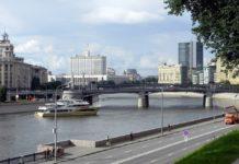 правительство РФ, белый дом