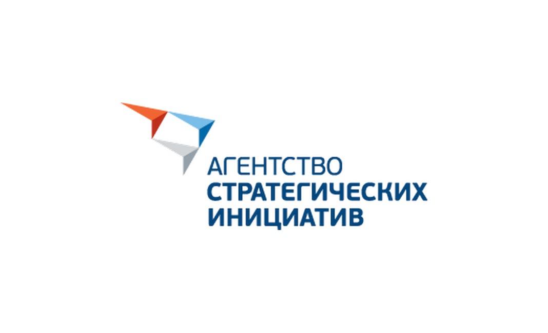 Агенство стратегических инициатив