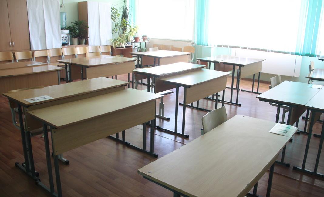 класс, школа, образование, ЕГЭ