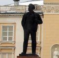 Памятник Ленину в Лесном